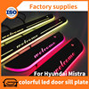 Custom desgin led moving door sill protector for Hyundai Mistra 2014-2016