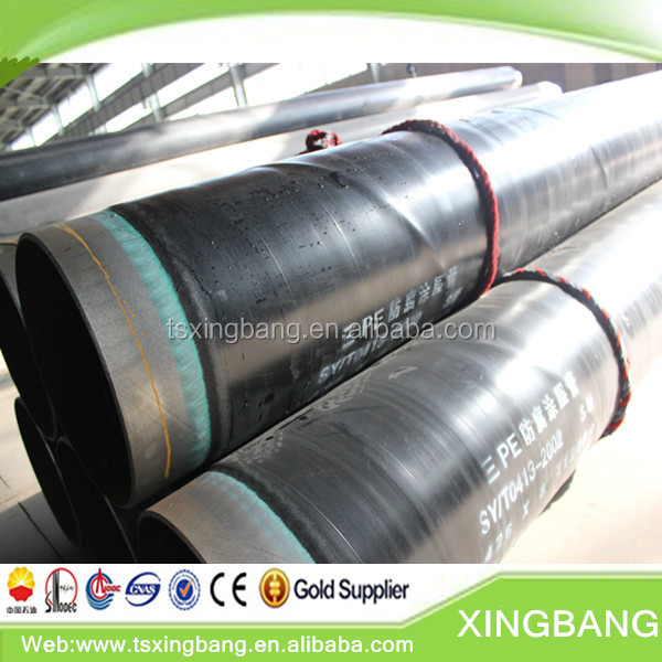 API 5L standard oil and gas industries steel anti-corrosion pipe for pipe line system