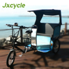 electric pedicab rickshaw