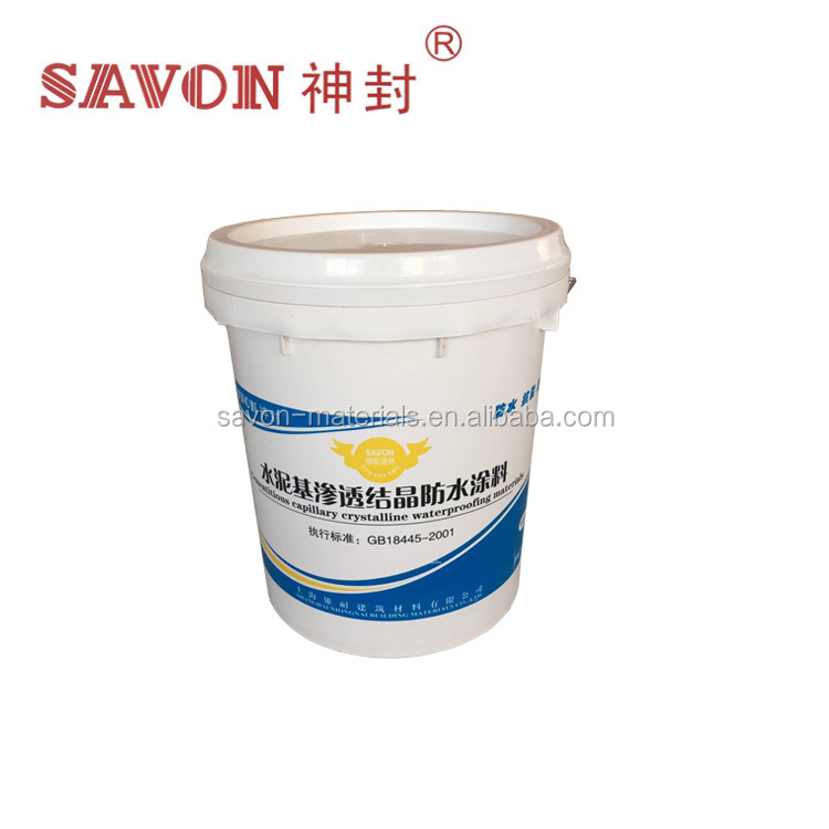 CCCW/Cementitious Capillary Crystalline Waterproofing Coating for Hot Tub