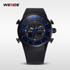 WEIDE LCD Analog Digital 2016 Sport Men Watch quartz watches japan movt wacht