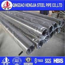 Seamless Stainless Steel Tube price per ton/ 304 Polished Stainless steel pipe/tube
