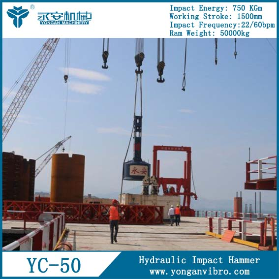 Sheet Piling Construction Machines YC-50 Hydraulic Impact Drivers for Concrete
