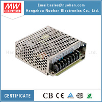 Meanwell 50w power supplies/ 50W Triple Output Switching Power Supply/50w high frequency switching power supply