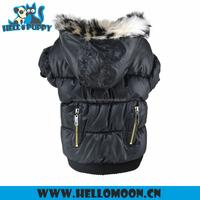 Buy 2015 Waterproof North Face Dog Jacket Dog Coat in China on ...