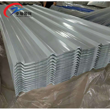 high quality corrugated metal roofing sheets for EPS sandwich panel