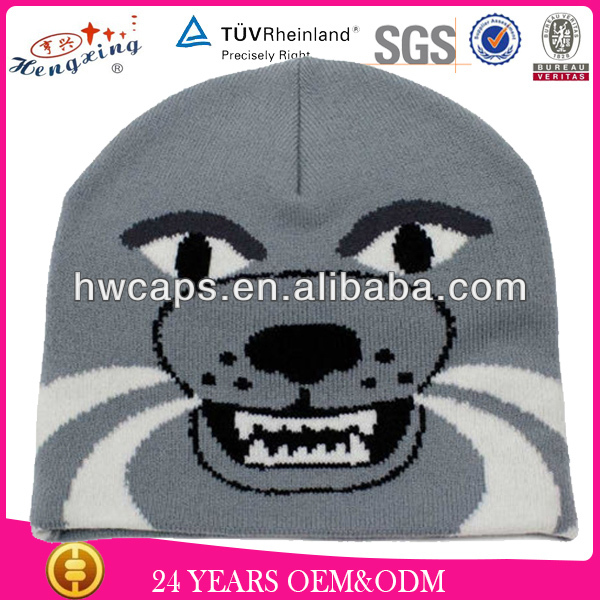 Animal knitted printed beanie caps pattern winter ski hat skull cap fancy design animal print beanie