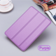 Rotating Magnetic Stand Back Case Stand Leather Cover For Apple iPad 2017 Cover