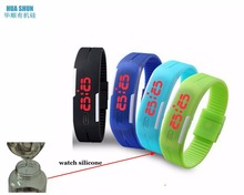 2017 silicone rubber on sale used for making wristband watch