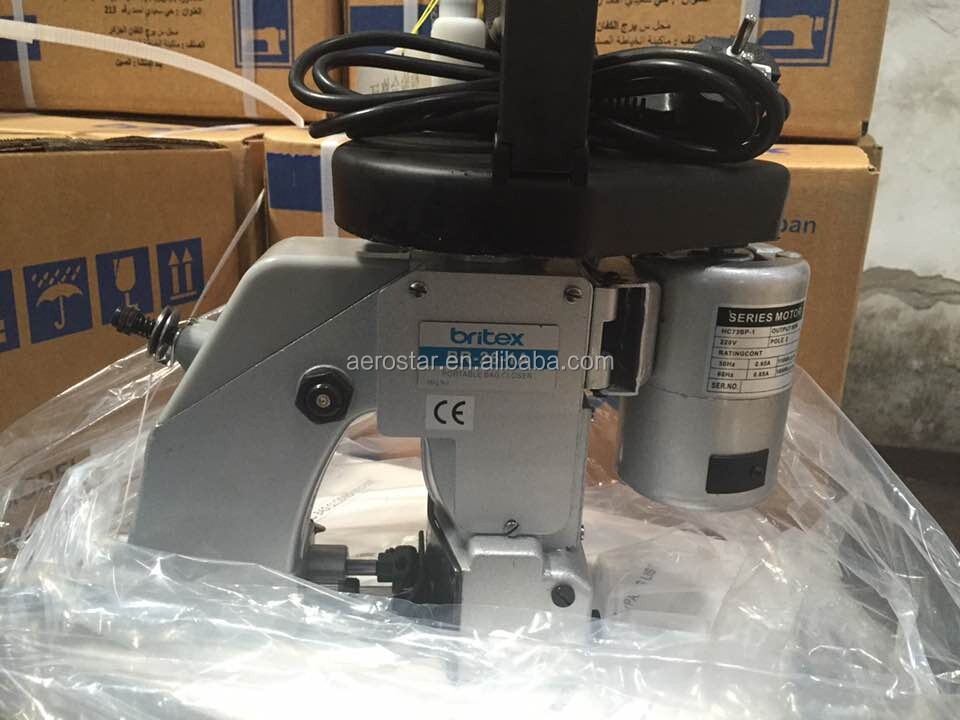 BR-26-1A Portable Bag Closer Machine