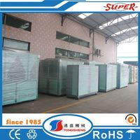 Ce multi-function water cooled air cooled chillers for squeeze