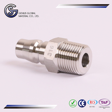GS-J02 Style One Way Quick Couplings Male Plug 12x18h10t stainless steel mesh aluminum square tube connector