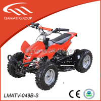 kids gas powered mini quad atv 50cc