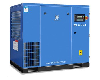 high quality Bolaite 10bar screw air compressor for sale