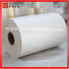 BOPP lamination film /hot film/ Chinese xxx film for packaging
