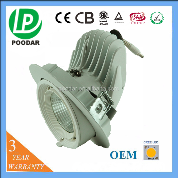 TUV SAA DALI 0-10V gimbal dimmable wireless dimmable reccessed led downlight