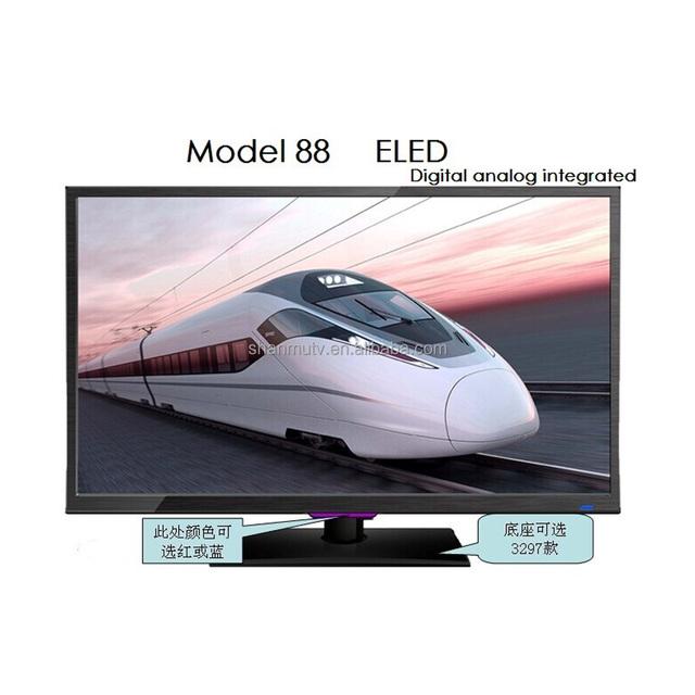 43''inch ELED 88 Digital analog integrated LED TV /LCD TV