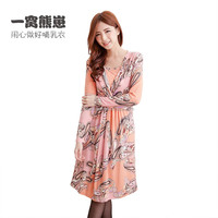 popular Made In China cotton lace maternity dresses