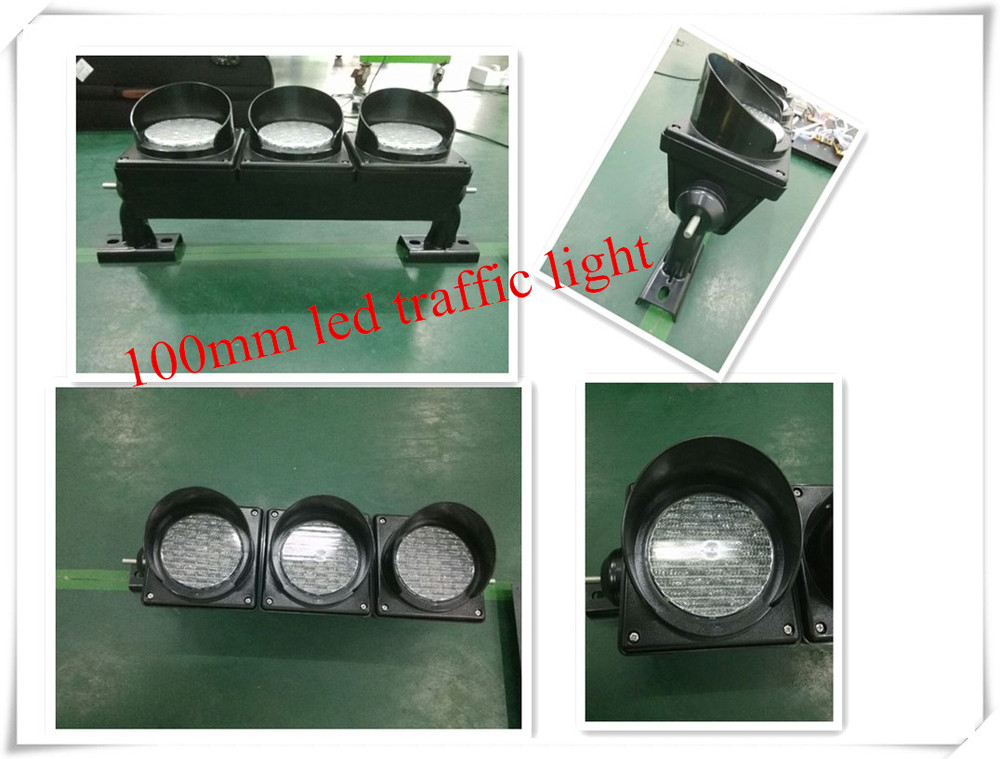 12v traffic light