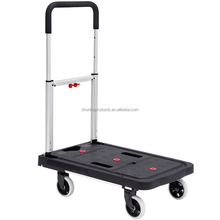 135KG FOLDING WHEEL AND HANDLE PLATFORM HAND TRUCK FOR CARRY AND SHOPPING USE