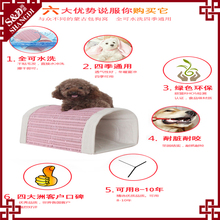 Best Selling Plastic pet baskets for Dog bed/ Cat bed with cushion inside