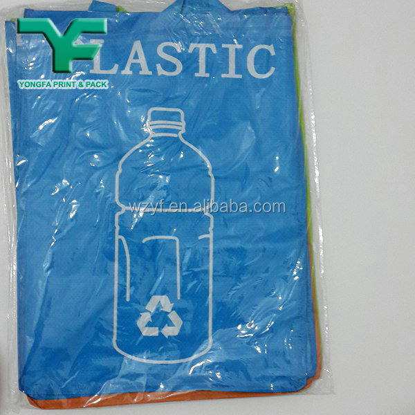Environmental dustbin use house use recycled pp woven bag