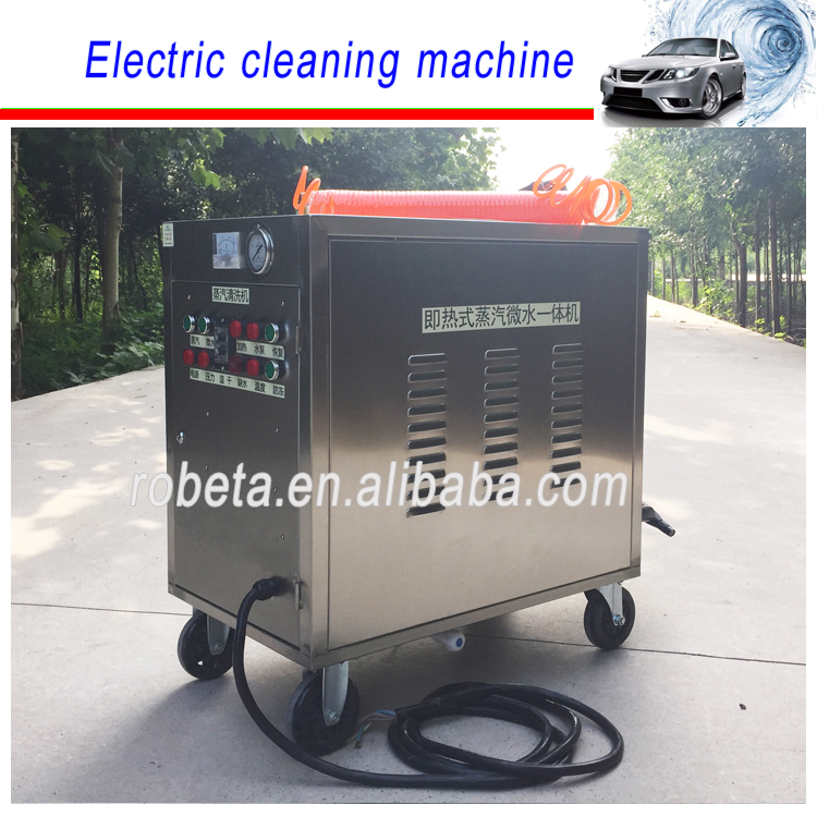 220V or 380V electric hot steam car engine cleaning spray