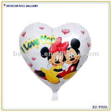 2014 hot selling advertising helium foil balloons