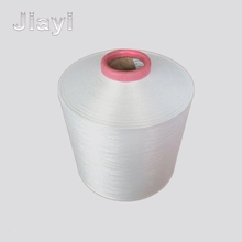 High Tenacity Nylon Filament Yarn