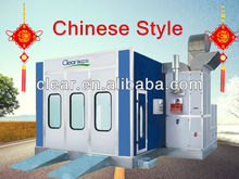 car mini bus spray paint booth oven hx-600