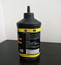 500ml puncture eco-friendly liquid repair tire seal