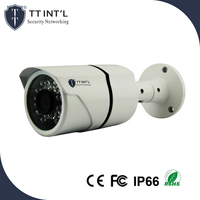 September Security Camera Cell Phone Display Security System Outdoor CCTV Camera