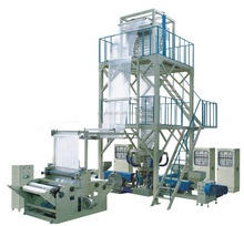 1200mm Three layers film blowing machine