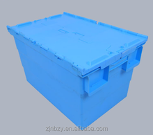 2017 Tapered Tote Box plastic tote boxes wham plastic storage boxes