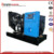 52.8KW/66KVA customized colors safety of diesel generator with CE&ISO&BV