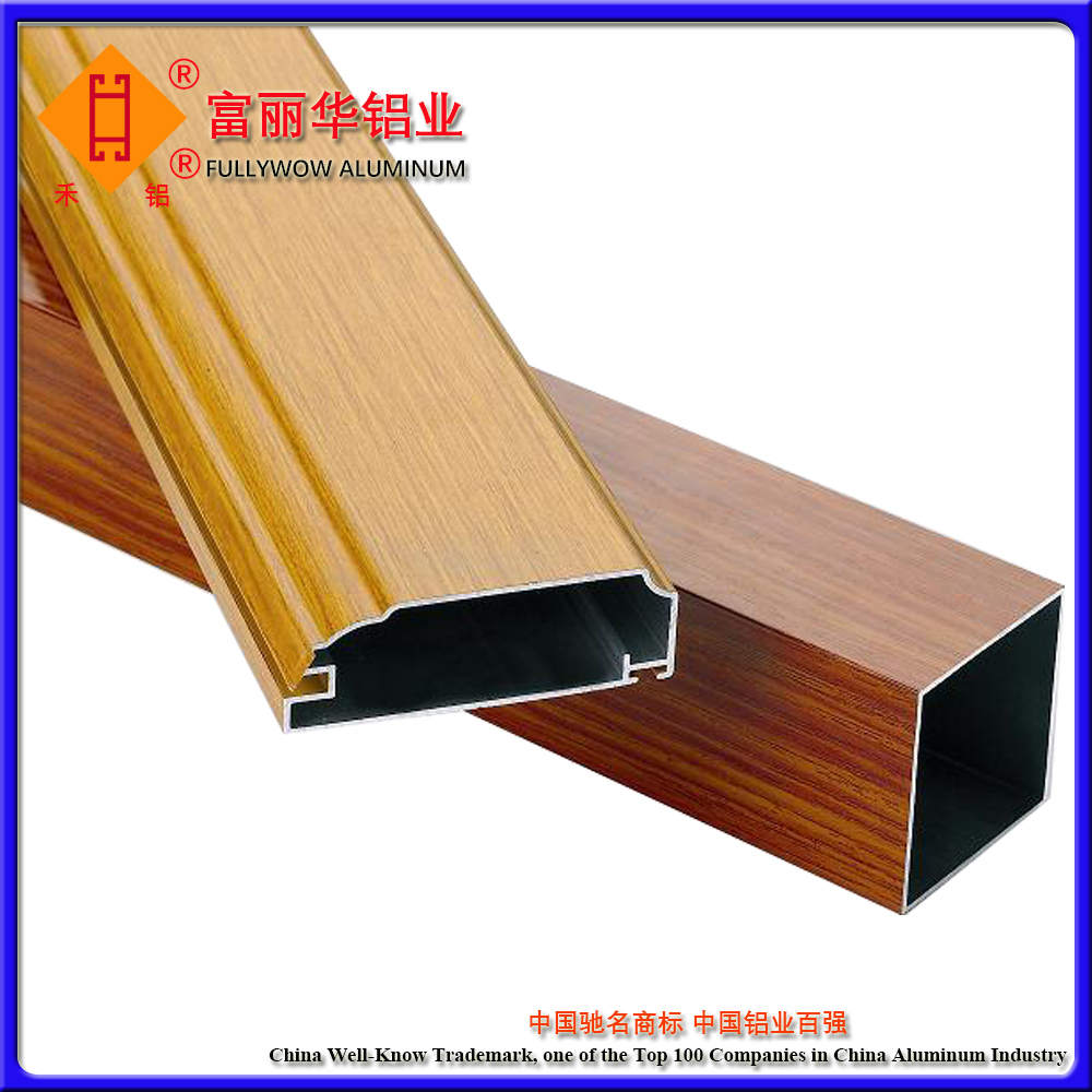 Modern Designing Aluminum Square Pipe for Furniture