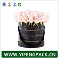 Hot sale high quality round flower paper boxes gift packaging box for flower