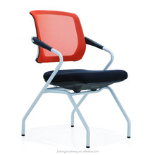 mesh visitor chair without wheels 307 stackable conference hall office chair