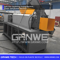Durable plastic pe film recycle dewatering machine with PLC system