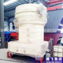 Grinding Mill for Grinding Glass into Powder Grinding Mill for Glass