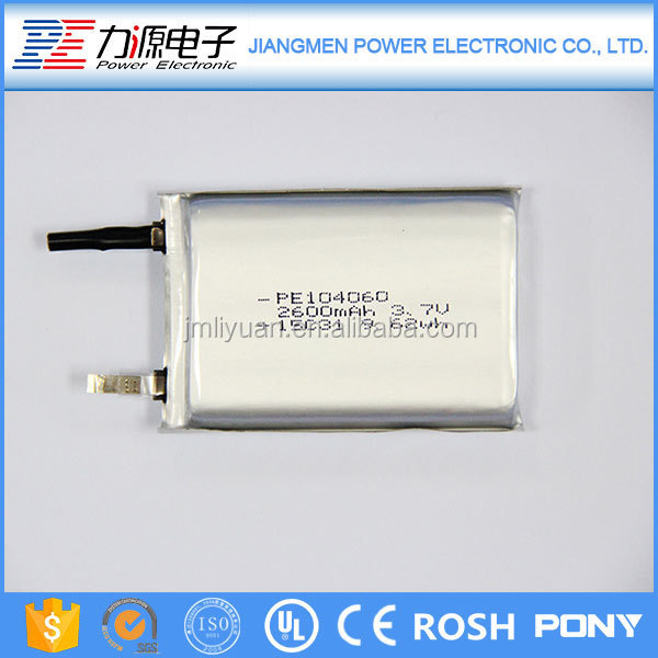 Hot china products wholesale 3.7v li-ion rechargeable high drain lithium battery