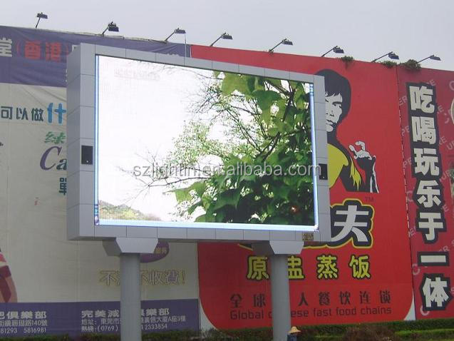 xxxy video tv led display p5mm xxx hd small led display indoor p7.62 digital led video xxx display