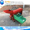 Hot selling and new style portable price millet wheat rice threshing machine
