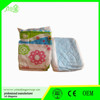 hot selling sleepy baby diaper in Africa 2015 hotsale baby diaper