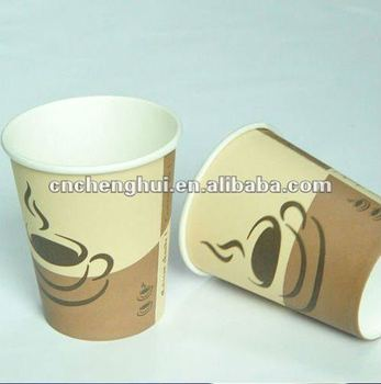 disposable PLA paper Cup( Hot Cup for Coffee)