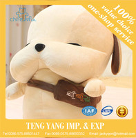 New fashion Creative presents Cartoon Animal Soft touch plush dog toy for Children
