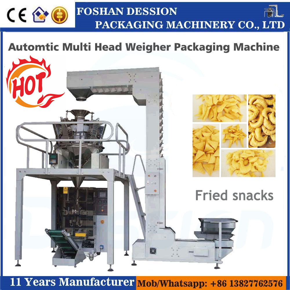 China high speed 300g pouch fried chips / fast food automatic packaging machine price