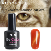 12 color cat eye UV Gel free sample nail Polish which made in china