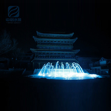 Factory supply cultural commercial center outdoor LED music dancing water fountain