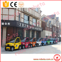 Electric mini utility car for sale